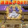明けましておめでとうございます!星屑の王女アンドロメダに進化!