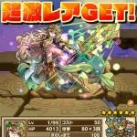 神戦姫ブリュンヒルデに進化!見た目もステもスキルも全部最高だッ!