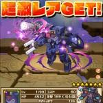 地下秘密基地【冥】決戦、ガルル小隊にトライ!クローンケロロ&ガルルロボKA-006がドロップ!
