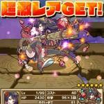 ランバトでUL++ランク達成からの暁の焔銃シラヌイに進化!