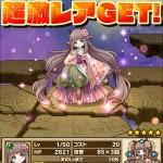 桜の迷宮【極】夜桜祭りにてお団子リンカ&キュウビ、桜姫がドロップ!