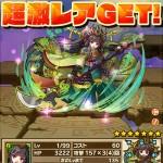 絢翔斬姫サツキに進化!美しすぎる攻撃パーティが完成