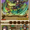 あの・・・絢翔斬姫サツキがむちゃくちゃ強いんですケド。