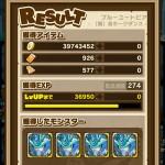 ユートピア【極】で初のスイートホーク4体GET!ユートピアダンジョン 大狩猟チャンスSPがすごい