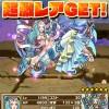 冒険者シリーズ 吟遊麗人リーオ&魔幻剣士ティエラに進化!第一線に復帰!