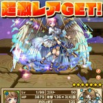 ☆7が一気に3体!明星の天使ルキフェル、草薙の皇子ヤマトタケル、水空の天使ラファエルに進化