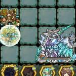 ムジョルニアの反射スキルでレーマン氷海【神】をノーコン撃破!