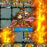 闘神顕現!恐るべき神妃【神】緋闘神ドゥルガーをクトゥルフ率いる水属性パーティでノーコン撃破!