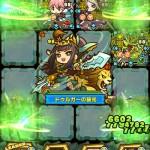 闘神顕現!恐るべき女神【神】翠闘神ドゥルガーをノーコン撃破!ミストルティン&トリスタンのコンビは無敵だぜ!