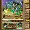 木属性・強化週間!戦略の女神アテナ、天命のアムルタート、樹哮竜ミストルティンがレベルマ