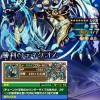 勝利のディケオスの評価:カウンタータイプの新リーダー!スキルで超火力の反撃も可能