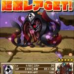 攻防、ジオフロント【極】7周目にして第10の使徒がやっとドロップ!