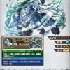 豪雪の白牙ヴェレスの評価:高火力のコンボ強化効果を備えた攻撃タイプのリーダー候補