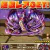 呪滅竜ティルフィングの評価:闇属性パーティの強力なリーダーにしてアシストタイプのサブ候補