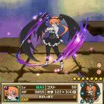 闇の狩人アリサの評価:3ターンもの間、攻撃タイプの攻撃力を3.5倍!