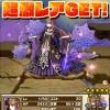 レンプラス城【極】3番目の女帝をディフェンスタイプPTで突破!アフトクラティラをGET!!!