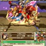 緋闘神ドゥルガーの評価