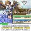 水空の天使ラファエルの評価:高回転・高倍率かつ範囲の広いエンハンススキルが魅力
