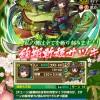 絢翔斬姫サツキの評価:貴重な攻撃タイプの回復&エンハスキルと超火力LSが魅力!