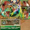 肥妖の女神コアトリクエの評価:敵の被コンボを増加させることができる独創的なスキル持ち