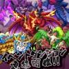 11/20(金)メンテナンス後~災獣と剛獣、妖怪シリーズのモンスターがパワーアップ!