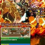 雷鳴の巨神トールの評価:回復力スキルを備えた超攻撃的アタッカー