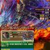 死と魔術の神オーディンの評価:誘爆付きダメージスキル「グングニル」の圧倒的な破壊力