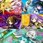 装姫シリーズで一番パーティが組みやすいのは誰?フラマ、フォンセ、シエル、オラージュ、エクレールを比較