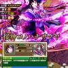 桜神コノハナサクヤの評価:攻撃・防御・回復の全てをこなす激強キャラ