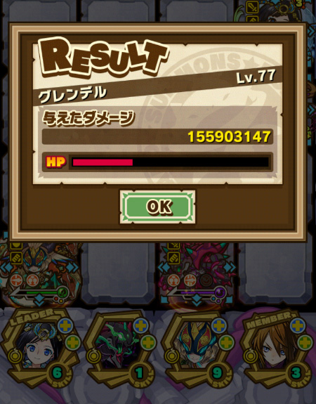 CW_Y7AmUoAAB6Y3