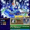 雪の聖母・イシスの評価:わずか4コンボ以上で攻撃3.2倍&スキルの瞬間火力が激烈
