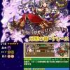 幻想の神・ケレースの評価:高いパラメータと超反撃スキル!闇属性のリーダー起用もアリ