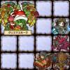 聖夜の贈り物 メリークリスマス!にてクリスマスホークをGET!ストリヴォーグのレベル上げに