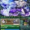 破壊の女神モリガンの評価:超攻撃的なリーダースキル&規格外の回復スキル
