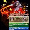黒髪の聖騎士ギーラの評価:高回転かつ大ダメージの誘爆スキルは必見