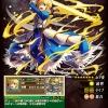 剣士の英霊セイバーの評価:320倍の超火力ダメージスキルとずば抜けた倍率を誇る光属性リーダー