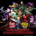 【アンケート】Fateコラボガチャの当たりは誰?セイバー、凛、アーチャー、士郎、イリヤ、バーサーカー、間桐慎二