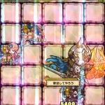 ブルグント戦記【神】竜殺しの戦士をアタックタイプで撃破!ジークフリート、グンター、デカパッペンもGET!
