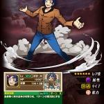 弓道部副部長・間桐慎二の評価:自分以外の味方全体の攻撃力を3.5倍に!