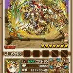 サモンズボード イラストレーションズの特典キャラ 光竜騎士レティオラが強い!