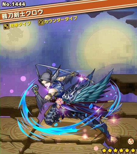 鴉刀剣士クロウの評価
