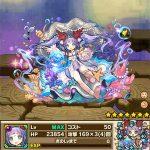 水底の妖精ネレイディアの評価