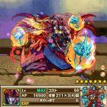 絶望の魔王イブリースの評価:アタックタイプにクリティカル!攻撃力12.8倍の高威力