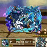水辺の神レプンカムイの評価:コンボ数により二段階に倍化される攻撃力!