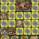 攻撃タイプで行くムスメナキの山【神】十六眼龍 3回クリアで攻撃力強化Lv.25ソウルGETだぜ!
