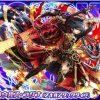 炎翼の戦女神ウルス・ラグナの評価:脅威のバリア破壊付き300倍ダメージスキル!