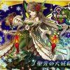 聖光の大妖精・ノエルのリセマラ評価:回復力と耐久性能に常時4倍もの攻撃を備えた強力なリーダー