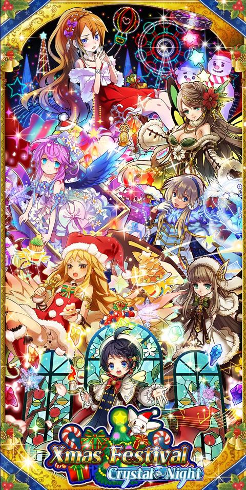 クリスマス フェスティバル