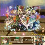 聖光の大妖精・ノエルの評価:広範囲かつ高倍率で復活まで付いたリーダースキル