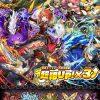 サモンズ・ビーストコレクションがスタート!獣操士、獣王、☆6の獣系モンスターが超絶UP!